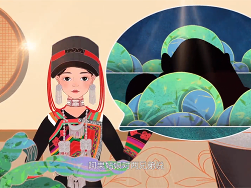 关注:中国彝族古训文化微动漫作品(第三季)
