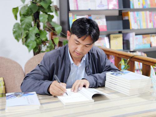 彝族诗人沙辉2020年诗歌展