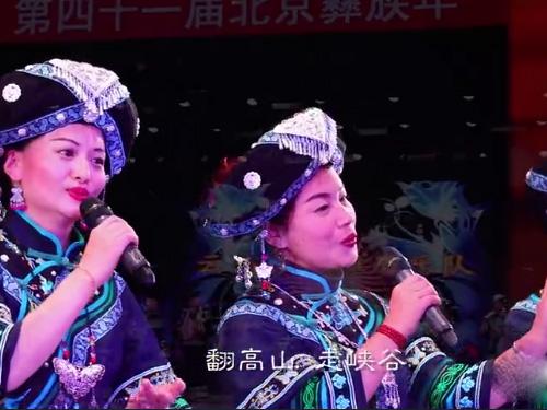 好歌推荐:云南彝山雄鹰乐队《欢乐彝族年》MV
