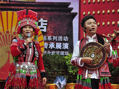 """吴雪梅:社会变迁中的彝族""""四腔"""""""