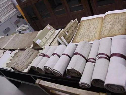 楚雄彝族文化研究院入选第六批全国古籍重点保护单位名单