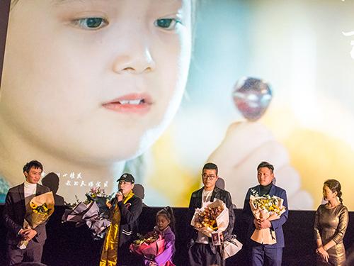 励志温情 催人泪下|彝族著名歌手海来阿木传记励志公益电影《阿果吉曲》观影会在北京举行