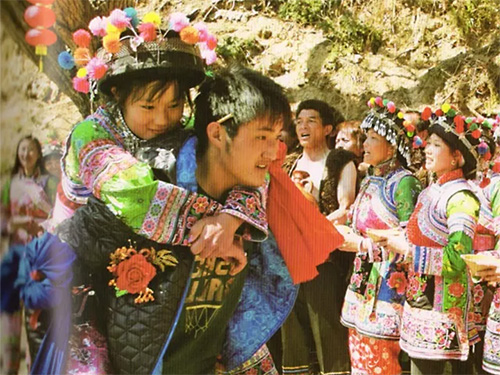 遁世园罗里密——大理彝族传统婚俗纪实
