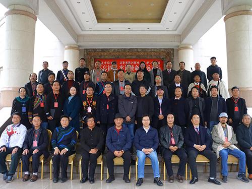 2020全国彝文书法理论研讨会暨第五届彝文书法作品展示在西昌召开