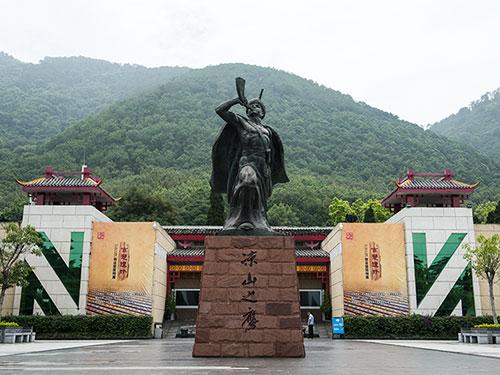 彝族文化价值观与社会主义核心价值观的关系