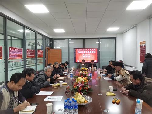 云南古彝文字库建设座谈会在石林召开