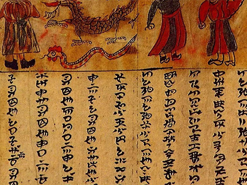 陈绍举:彝族文字是汉字的原始雏形