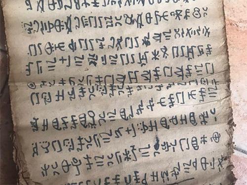 孙志阳:彝族《指路经》研究成果述评