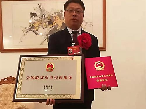 海安宁蒗支教团获评全国脱贫攻坚先进集体