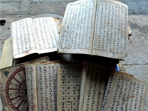 彝族族谱文献的当代价值