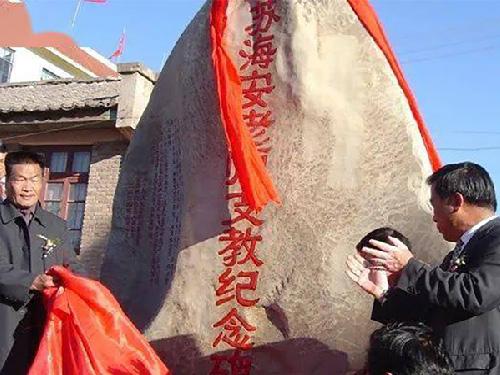 """为海安宁蒗支教团扬名立威""""鼓与呼""""——拜读海安教师作家蒋琏的《支教:在小凉山的28年》"""