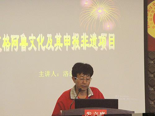 学者档案:洛边木果教授简介及科研情况