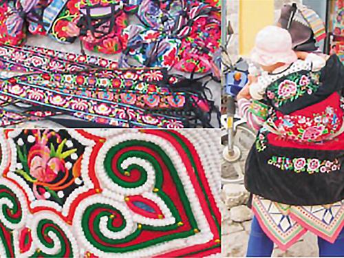 七彩衣装:探究云南元阳彝族民俗文化的活化石