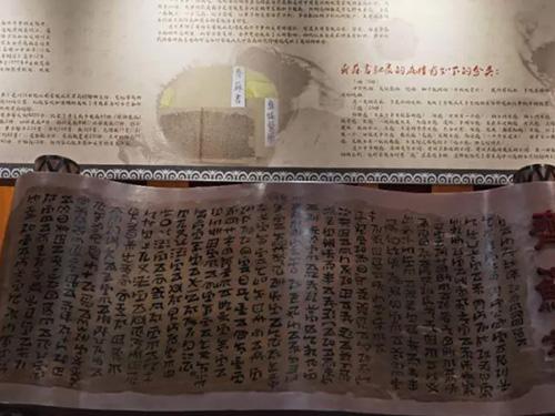 卷宗:彝族医药档案保护研究