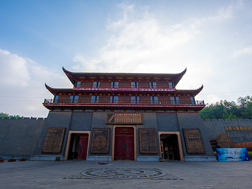 彝族文化遗产与乡村振兴