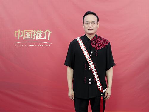 楚雄建州63周年,迟中华州长向世人推荐魅力楚雄