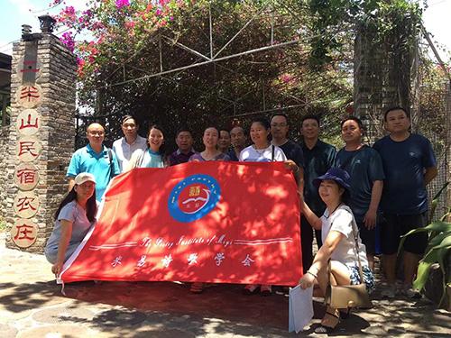 米易诗歌学会举行庆祝中国共产党成立100周年诗歌创作分享会