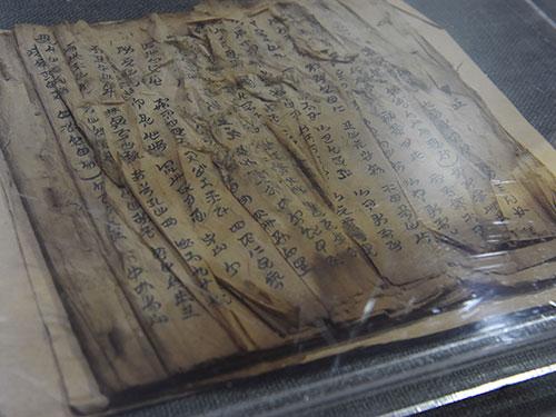 我国民族古籍传统分类体系概述——以纳西族、藏族、彝族古籍为例