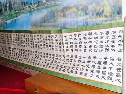 关于石林本土彝族语言文化保护发展的思考——国际母语日设立十周年感言