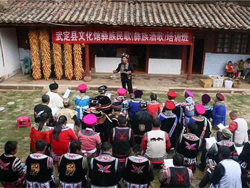 武定县非物质文化遗产保护传承工作取得实效