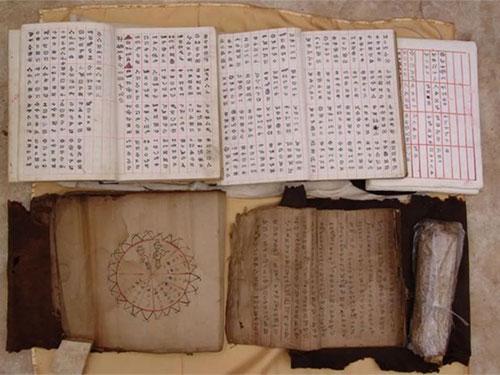浅析彝族毕摩文献电子化的保护与共享