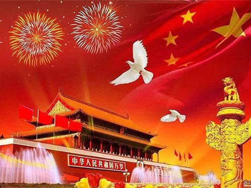 何宗林:祝福伟大的祖国