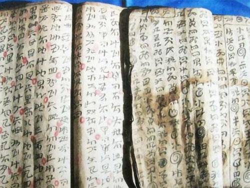 浅析基于彝文古籍数字化的新型人才培养