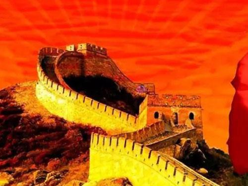 从中华民族共同体视阈下看民族学三大体系建设