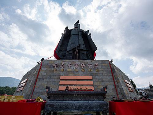 西藏——彝族先民记忆中的来路