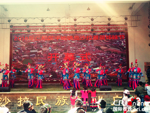 图片默认标题_fororder_村民们在姊妹节上载歌载舞(谭成儒摄影)