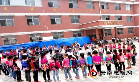 五街镇校园彝族民俗文化氛围浓85