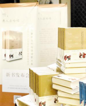 板块设计,装帧设计等方面进行完善,争取让这套书能深刻展示彝族文学的