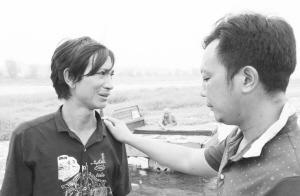19岁彝族小伙在河北易水河勇救落水母子遇难(图)