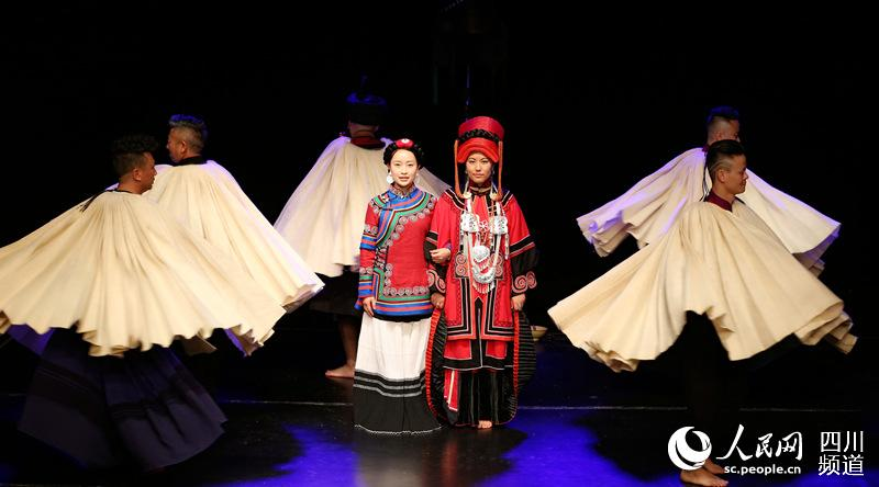 彝族舞台剧《我呼吸——博什瓦黑》剧照。(四川省文化厅 供图)